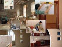 Все виды общестроительных работ, строительно-монтажных работ, ремонтных отделочных работ в Миассе
